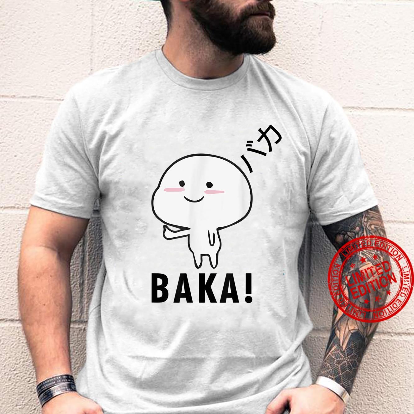 Baka Rabbit Funny Japanese word Shirt